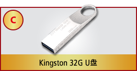 C. Kingston 32G U盘